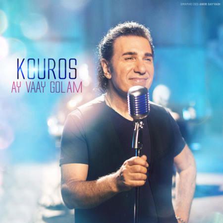 Kouros - Ay Vaay Golam