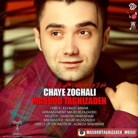 Masuod Taghizadeh - Chaye Zoghali
