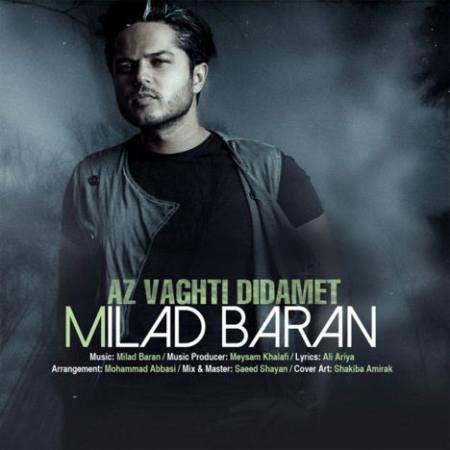 Milad Baran - Az Vaghti Didamet
