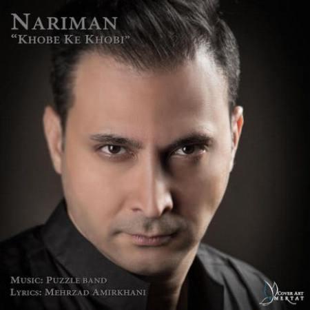 Nariman - Khoobe Ke To Khoobi