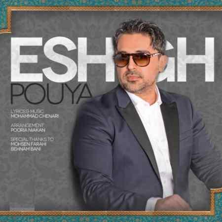 Pouya - Eshgh