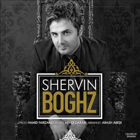 Shervin - Boghz