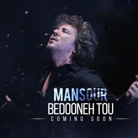 Mansour-Bedooneh-Tou