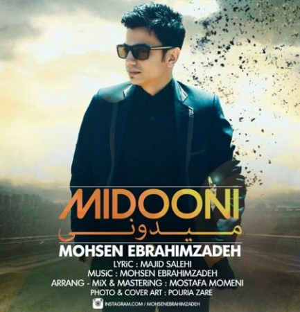 Mohsen Ebrahimzadeh - Midooni