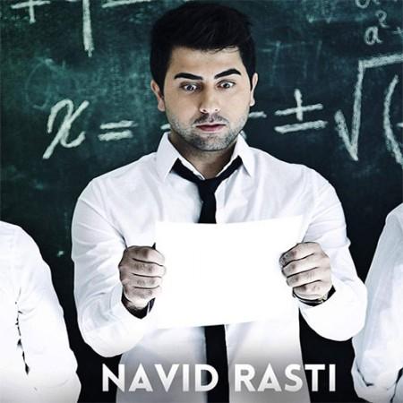 Navid-Rasti-Be-Nobeye-Khodam