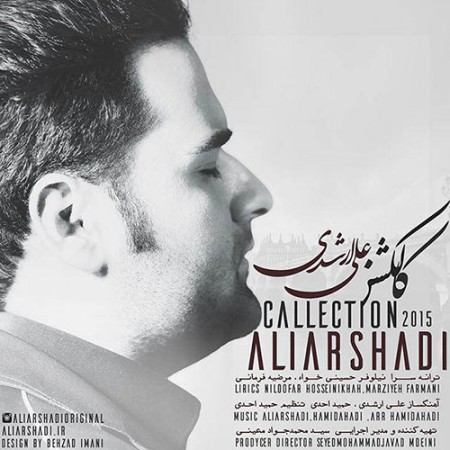 Ali-Arshadi-Collection