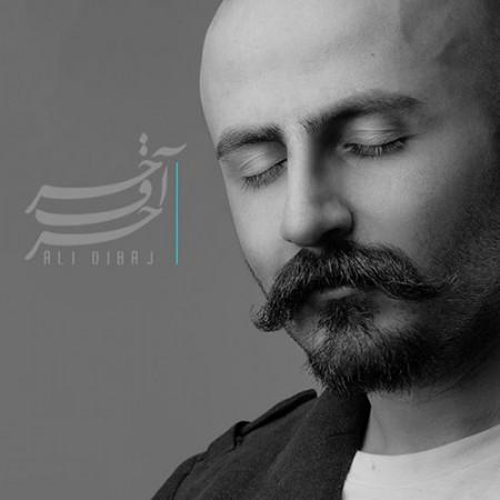 Ali-Dibaj-Harfe-Akhar