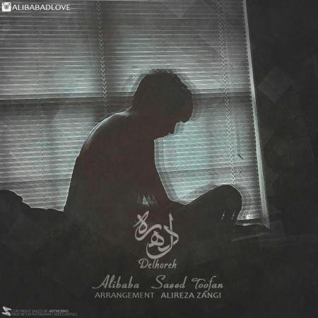 Alibaba & Saeed Toofan - Delhore