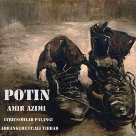 Amir-Azimi-Pootin