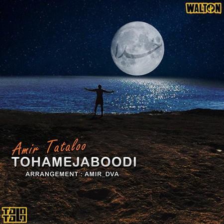 Amir-Tataloo-To-Hame-Ja-Boodi