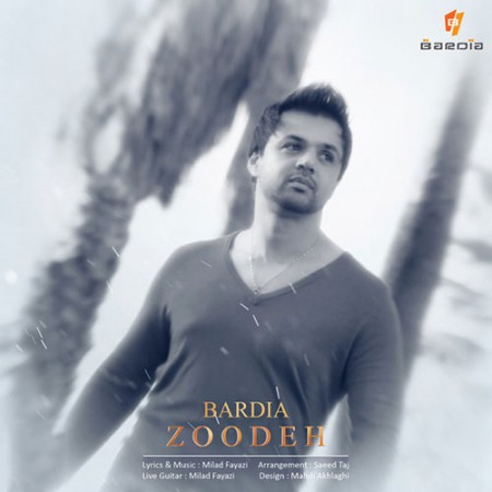 Bardia-Zoodeh