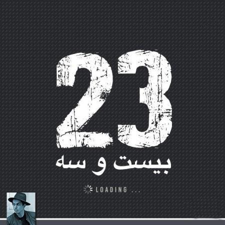 Behzad-Leito-23