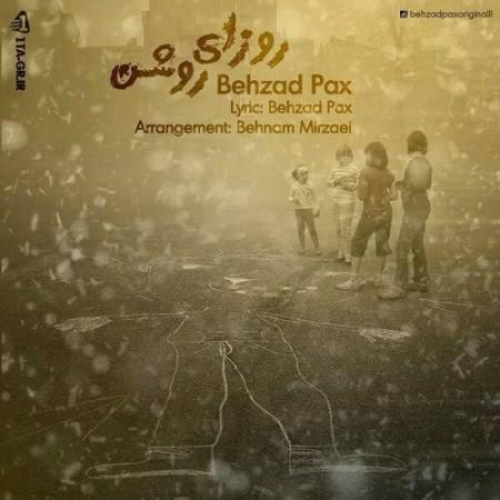 Behzad Pax - Roozaye Roshan