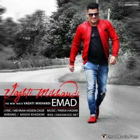 Emad - Vaghti Mikhandi
