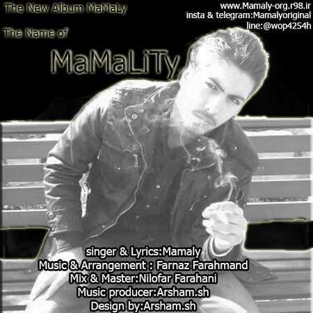 Mamality2