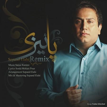 Masoud-Emami-Paeezi