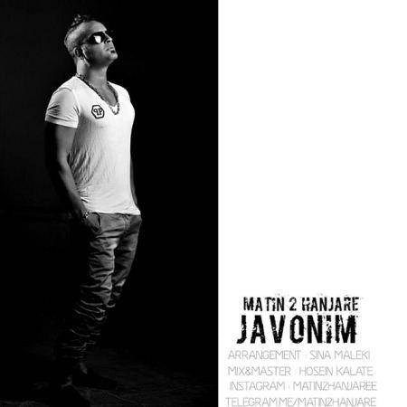 Matin 2 Hanjare - Javonim