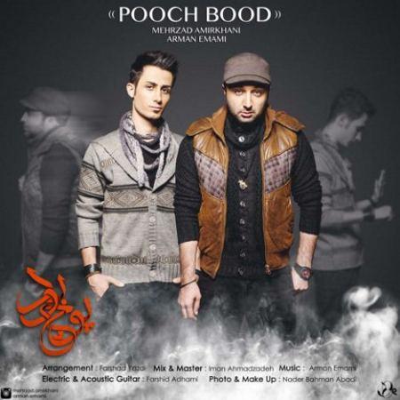 Mehrzad Amirkhani - Pooch Bood (Ft Arman Emami)