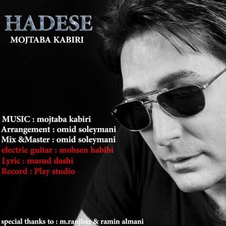 Mojtaba-Kabiri-Hadese