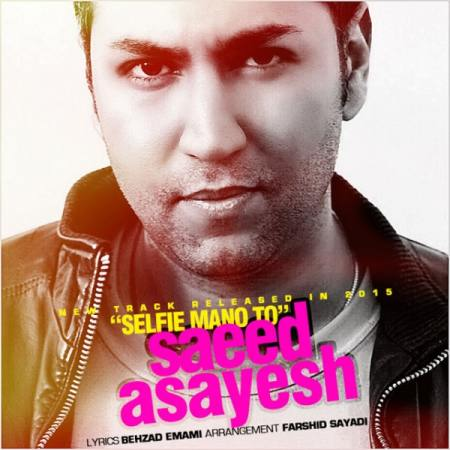 Saeed Asayesh - Selfie Mano To