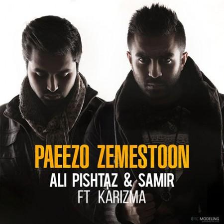 Ali-Pishtaz-Samir-Paeezo-Zemestoon
