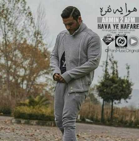 Armin 2AFM - Hava Ye Nafare
