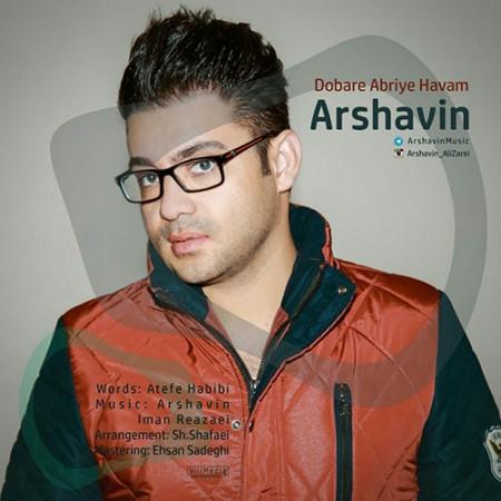 Arshavin-Dobare-Abriye-Havam
