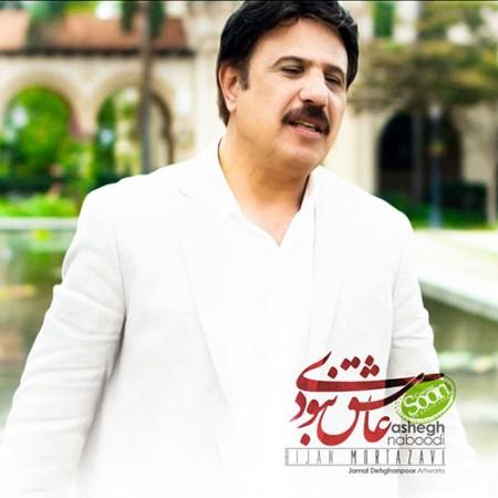 Bijan-Mortazavi-Ashegh-Naboodi