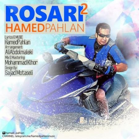 Hamed-Pahlan-Roosari-2