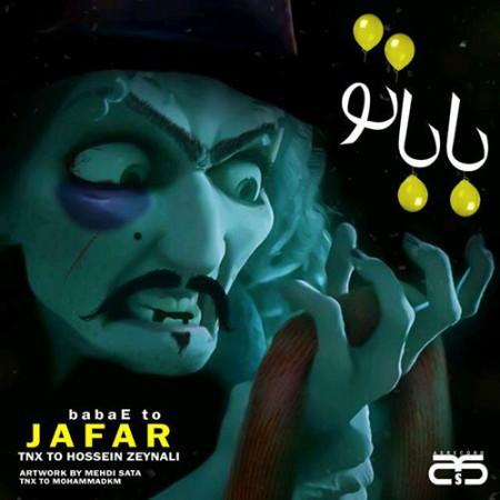 Jafar-Baba-To