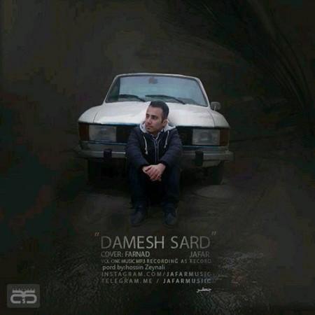 Jafar-Damesh-Sard