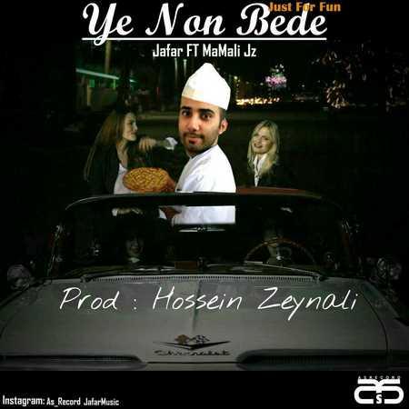 Jafar FT Mamali - Ye Non Bede