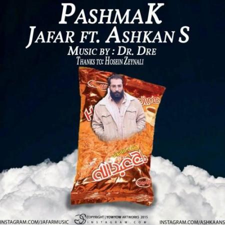 Jafar-Pashmak