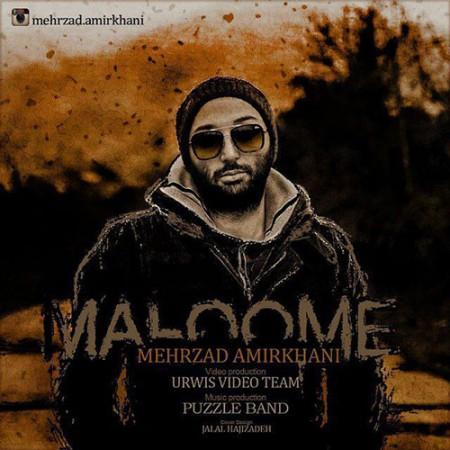 Mehrzad-Amirkhani-Maloome