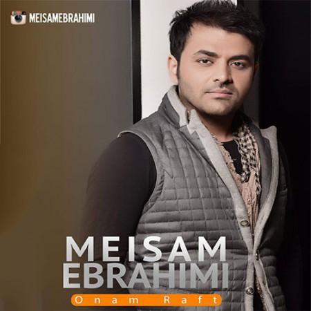 Meysam-Ebrahimi-Onam-Raft
