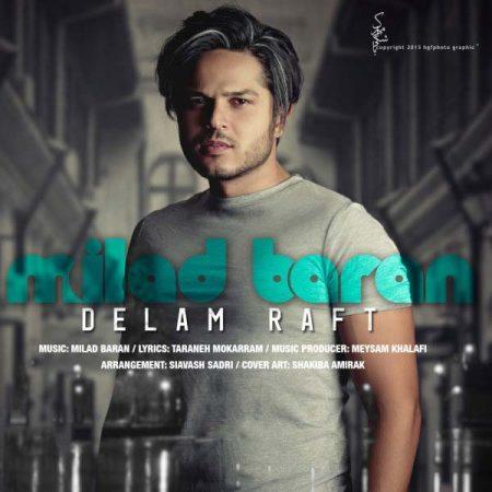 Milad-Baran-Delam-Raft