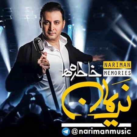 Nariman-Khatereha