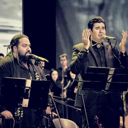 Reza-Sadeghi-Ft.-Salar-Aghili-Iran-Iran