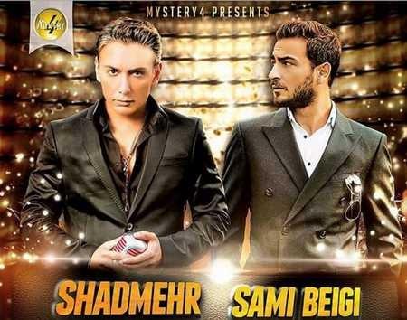 Shadmehr Aghili & Sami Beigi - Delgir