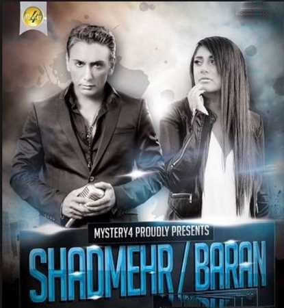 Shadmehr Aghili & baran - Akharin Nafas