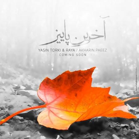 Yasin-Torki-Raya-Akharin-Paeez