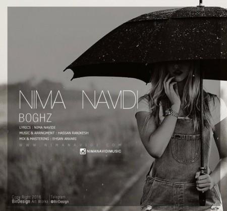 نیما-نویدی