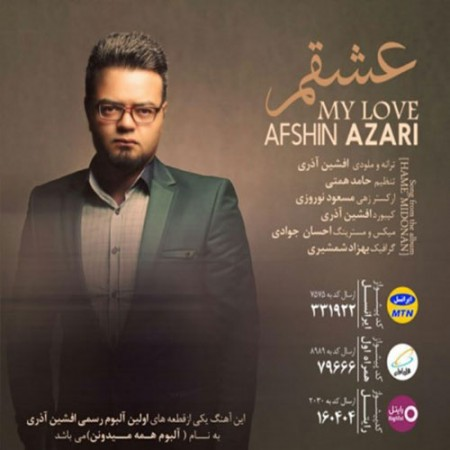 Afshin-Azari-Eshgham