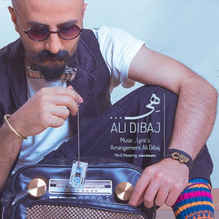 Ali-Dibaj-Hey