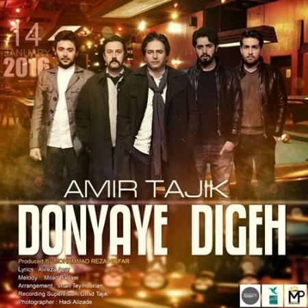 Amir-Tajik-Donyaye-Dige
