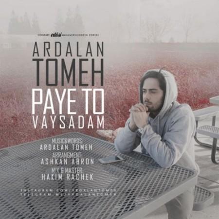 Ardalan-Tomeh-Paye-To-Vaysadam