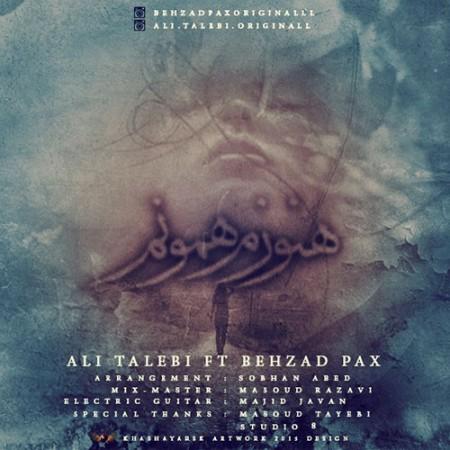 Behzad-Pax-Ft.-Ali-Talebi-Hanoozam-Hamoonam
