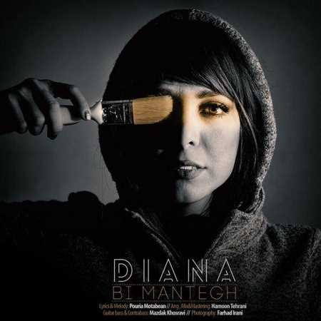 Diana - Bi Mantegh