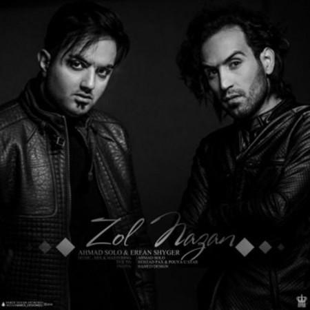 Erfan-Shyger-Ahmad-Solo-Zol-Nazan