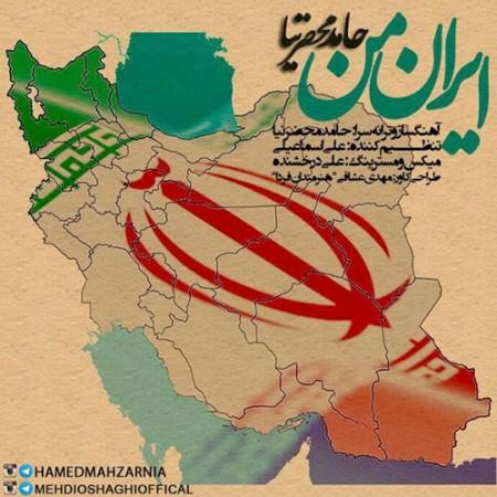 Hamed-Mahzarnia-Irane-Man